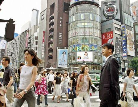 Район Токио, в котором самая высокая цена на землю. Фото: YOSHIKAZU TSUNO/AFP/Getty Images