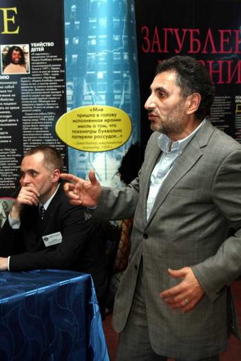 Выступающие на общественном обсуждении законодательной инициативы ЗАКСа Санкт-Петербурга. Фото: Гражданская комиссия по правам человека