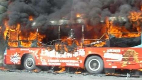 В Шанхае взорвался автобус. Фото: aboluo.com