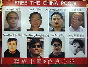 Правозащитная организация в Лос-Анджелесе требует от китайских властей освободить восьмерых «узников совести». Фото: RFA