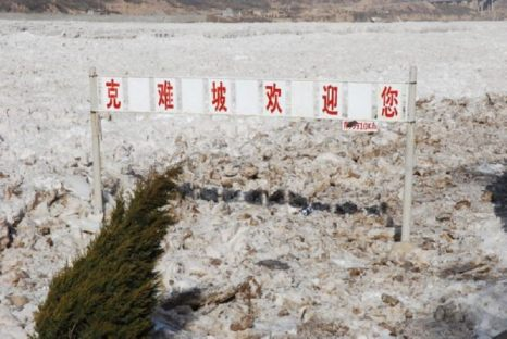 Место, где проходит трасса, полностью засыпано кусками льда. Фото с epochtimes.com