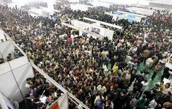 Китайские выпускники ВУЗов ищут работу. Фото с epochtimes.com