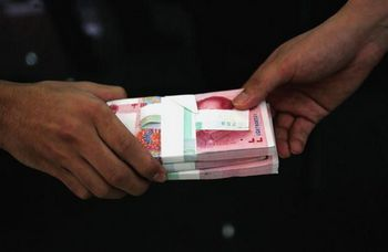 Китайские чиновники ездят в туристические поездки за счёт налогоплательщиков. Фото: Getty Images