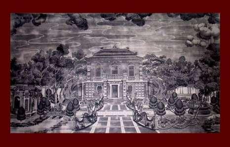 Парк Юаньминьюань. Фото с сайта epochtimes.com