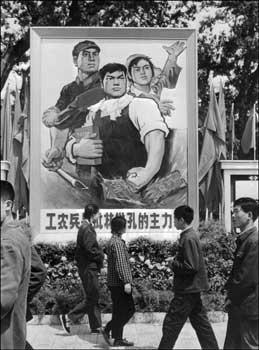 Китайские студенты во время «Культурной революции»  Фото: AFP/Getty Images