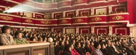 Восторженные зрители. Сеул. Фото: Ли Мин/ The Epoch Times