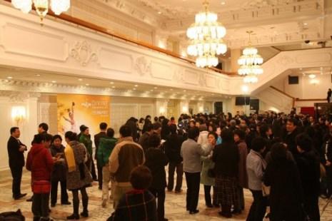 Театр Universal Centre в Сеуле перед представлением DPA. Фото: Ли Мин/ The Epoch Times