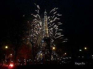 Празднование Нового Года в Париже. Фото: С сайта xage.ru