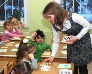 О. Каштанова проводит открытый урок математики в детском саду. Фото: Юлия Цигун/Великая Эпоха