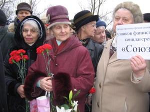 Бывшие дети-узники. Фото: Татьяна ПЕТРОВА/Великая Эпоха