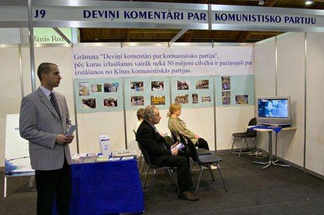 На выставке помимо множества разноообразия печатной литературы была также   представлена книга информационного проекта