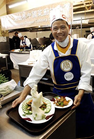 Китайская кухня рецепты. Международный конкурс традиционной китайской кухни. Фото с epochtimes.com