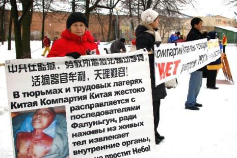 Митинг последователей Фалуньгун 25 января 2009 г. в Санкт-Петербурге. Фото: Великая Эпоха