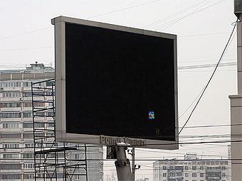 Рекламный видеоэкран в Москве. Фото