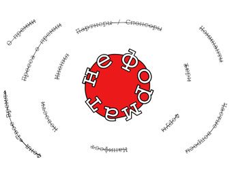 Логотип премии с официального сайта