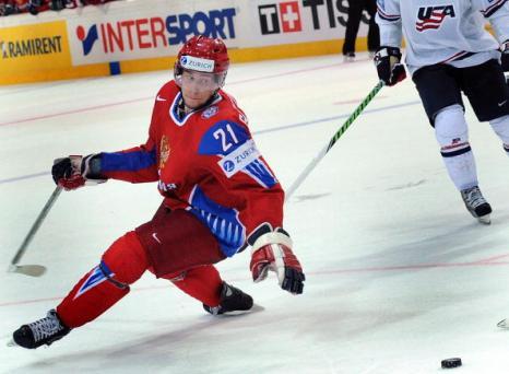 Сборная России по хоккею вновь стала чемпионом мира. Фото: ALEXANDER NEMENOV/AFP/Getty Images