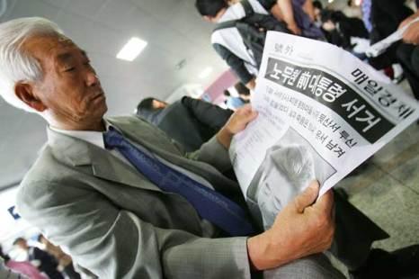 Фото:Chung Sung-Jun/Getty Images