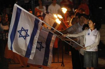 Израиль с национальными флагами. Фото:J A C K   G U E Z / A F P / G e t t y   I m a g e s
