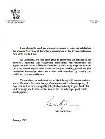 Генерал-губернатор Мишель Джин прислала DPA своё поздравление