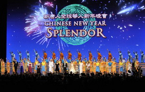 Заключительные аплодисменты в Нью-Йоркском Радио Сити Мьюзик Холл 24 января 2009. Фото: Youzhi Ma/ The Epoch Times