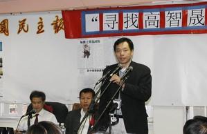 Организатор семинара Тан Боцяо. Фото: Shi Jing/The Epoch Times
