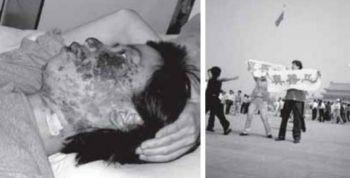 C 1999 года китайские полицейские и агенты компартии убили тысячи практикующих Фалуньгун. В ответ на это мирный протест. Фото: Minghui.org