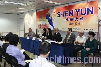 Пресс-конференция, посвящённая знакомству с Shen Yun. Гонконг. 4 октября 2009 год. Фото: Ли Мин/The Epoch Times