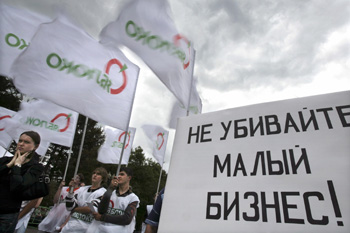 Фото: NATALIA KOLESNIKOVA /Getty Images