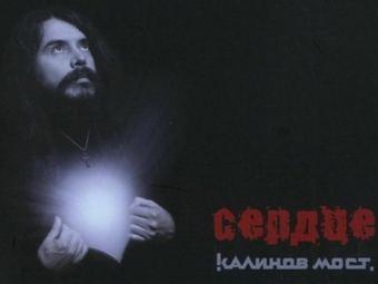 Фрагмент обложки альбома