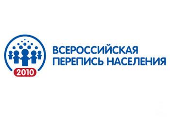 Фото: С сайта gks.ru