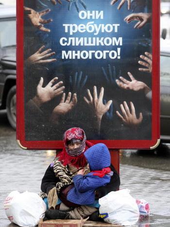Соцопрос: какая зарплата нужна россиянам. Фото: KIRILL KUDRJAVTSEV/AFP/Getty Images