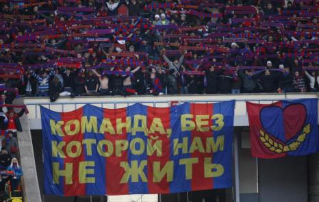 ЦСКА завоевал право на еврокубки. Фото: Alexandr Wilf/Epsilon/Getty Images