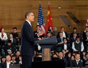 Визит Обамы в Китай начался с Шанхая. Фото: SAUL Loeb / AFP / Getty Images