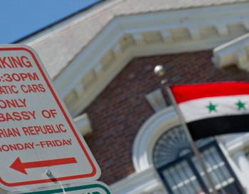 Посольство Сирии  в Вашингтоне, округ Колумбия. Фото: KAREN BLEIER/AFP/GettyImages