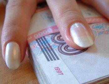 Фото с сайта doctor-pulse.ru