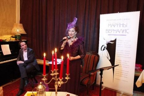 Поэтический Салон Марины Верналис в ресторане на Неглинной  Five o`clock. Фото: фотохудожник Мария Ермакова
