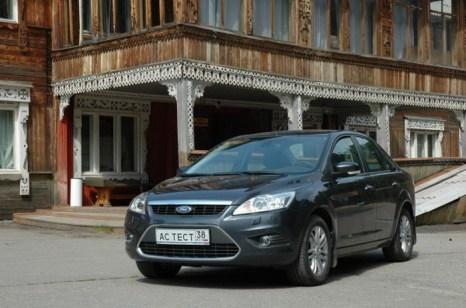 Зимний Ford Focus предлагают на 117 тысяч дешевле. Фото: 38a.ru