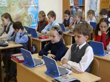 Будущее среднего образования в России. Фото:  silanaroda.com