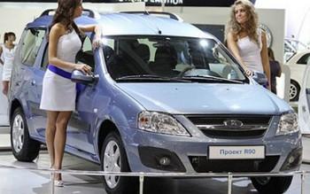«АвтоВАЗ»  выпустил  новый  универсал Lada. Фото с vkurse.ua