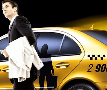 Такси. Фото с сайта taxishef.ru/