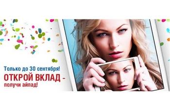 Фото: Crediteurope.ru