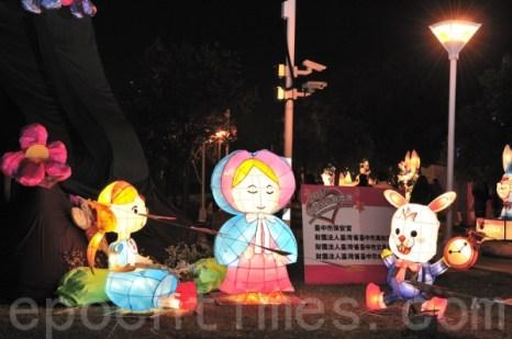 Фестиваль фонарей в центре Тайваня. Фото: Сую Фен / The Epoch Times