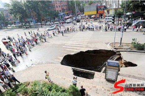 Провал на дороге. Провинция Шаньси. Фото с epochtimes.com