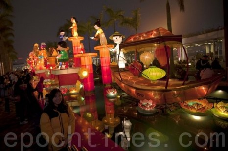 Праздник фонарей Юаньсяо в Китае.Гонконг. Фото: The Epoch Times