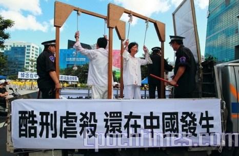 Демонстрация пыток последователей Фалуньгун в китайских тюрьмах и лагерях. Тайвань. Июль 2010 год. Фото: The Epoch Times