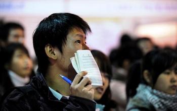Молодые китайцы с недоверием относятся к правительству. Фото: AFP/AFP/Getty Images