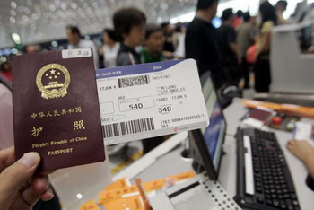 Пассажиры в пекинском аэропорту. Фото: sina.com