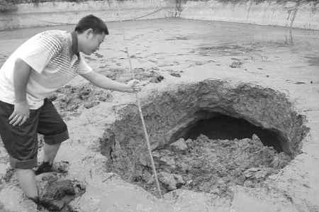 От пруда осталась только небольшая яма. Фото с epochtimes.com
