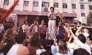 30 мая 1989 г. Студенты выступают с требованием к полиции освободить из заключения нескольких лидеров рабочих. В тот же вечер трое лидеров были освобождены. Фото с 64memo.com
