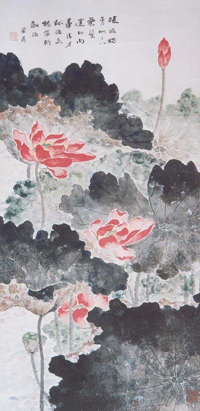 Китайская живопись. Один цветок лотоса – один мир. Чжан Цуйин
